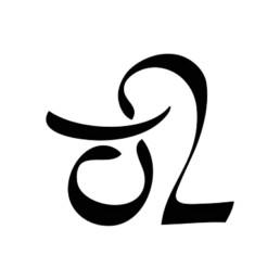 Logo Verlag Bussert & Stadeler